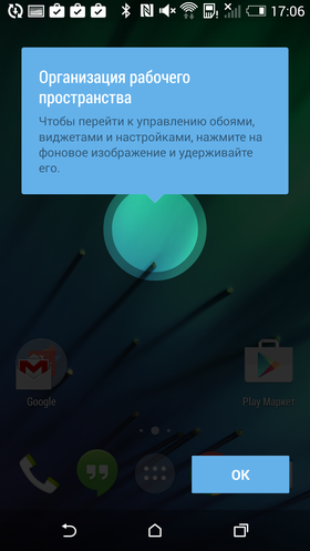 Custom_Google_Старт-015