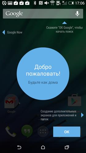 Custom_Google_Старт-016