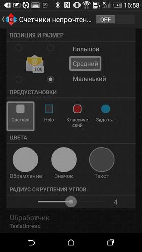 Custom_Nova_Launcher-011