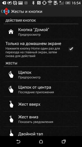 Custom_Nova_Launcher-019