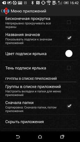 Custom_Nova_Launcher-041