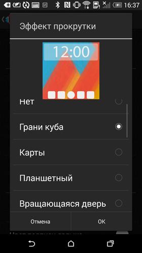 Custom_Nova_Launcher-046