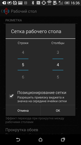 Custom_Nova_Launcher-048