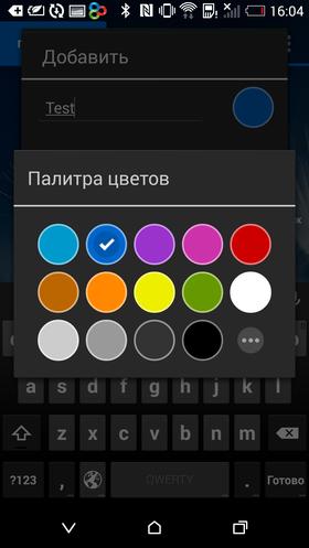 Custom_Nova_Launcher-061
