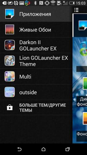 Custom_Nova_Launcher-066