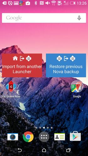 Custom_Nova_Launcher-094