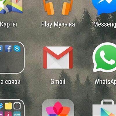 Новая иконка приложения – одно из важнейших новшеств в Gmail 5.0!