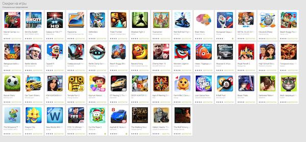 Снимок экрана 2014-12-30 в 20.43.36