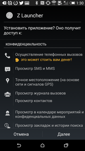 Чайник_21-02