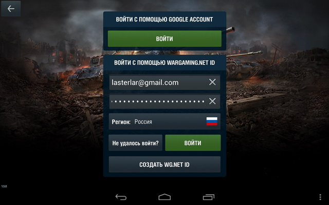 Аккаунты WOT - Раздача World of Tanks