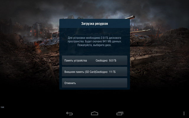 Баны в world of tanks мир танков