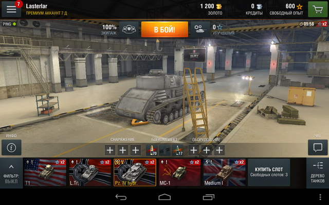 Топ 500 world of tanks