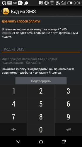 Чайник_30-01