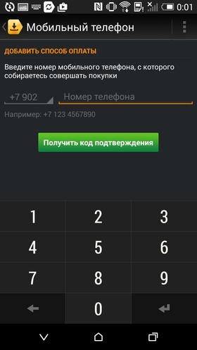 Чайник_30-02
