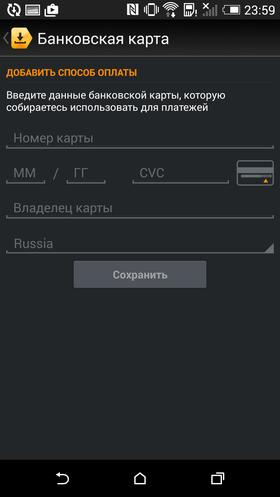 Чайник_30-03