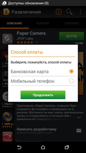 Чайник_30-04