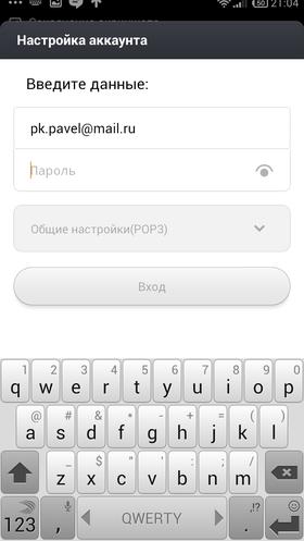 Чайник_31-04