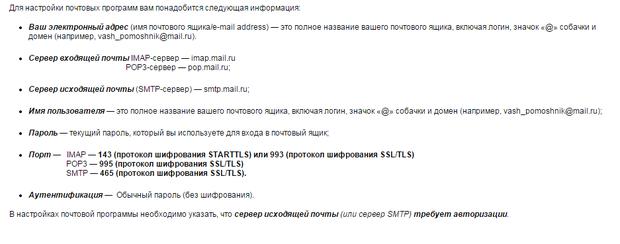 Чайник_31-05