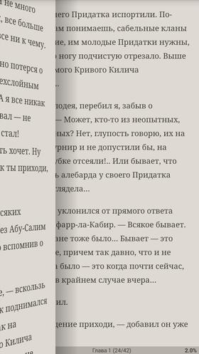 Moon_Reader-01_2