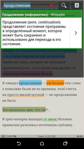 Moon_Reader-04