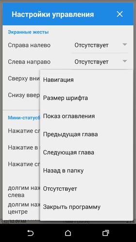Moon_Reader-05_1