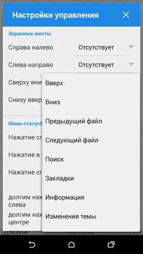 Moon_Reader-06_1