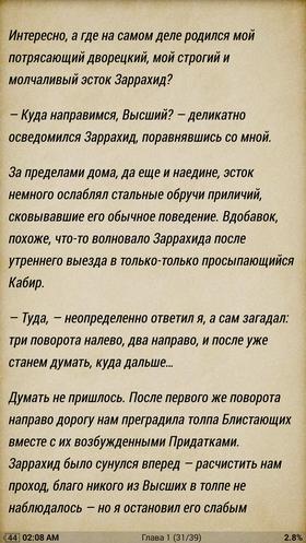 Moon_Reader-09_1