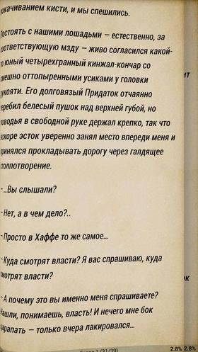 Moon_Reader-10_1