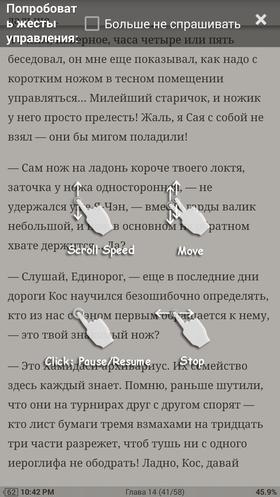 Moon_Reader-12