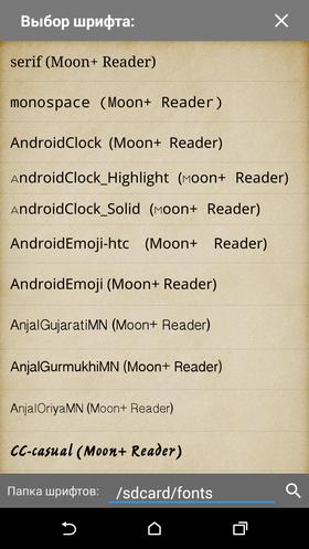 Moon_Reader-12_1
