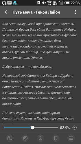 Moon_Reader-16