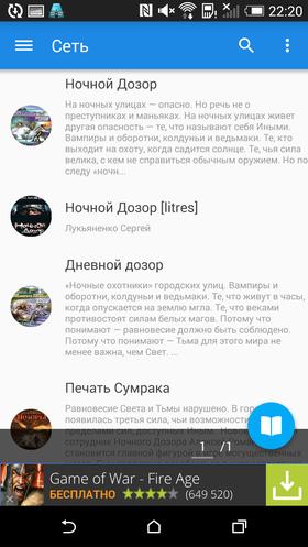 Moon_Reader-19