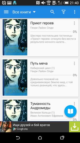 Moon_Reader-49