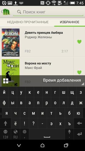 PocketBook-03