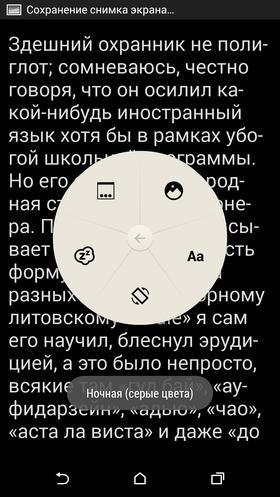 PocketBook-15