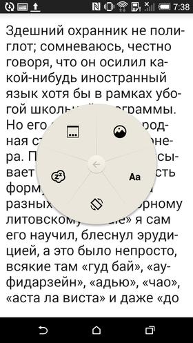 PocketBook-16
