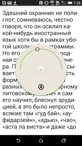 PocketBook-17