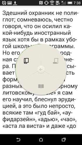 PocketBook-18