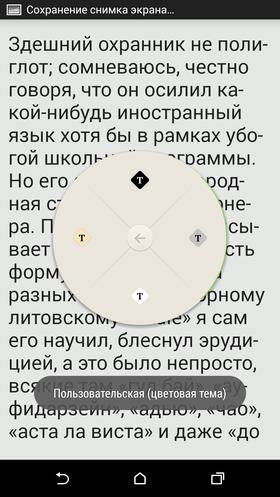PocketBook-19