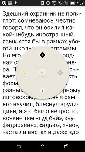 PocketBook-22
