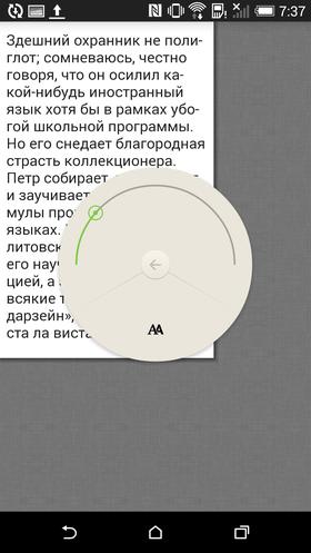 PocketBook-23