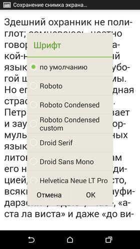 PocketBook-24