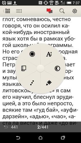 PocketBook-26