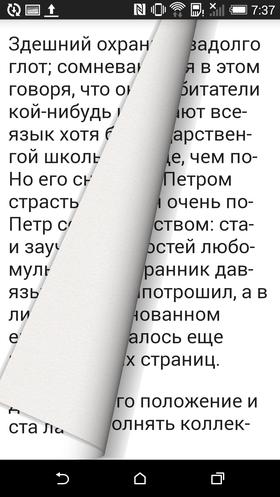 PocketBook-27