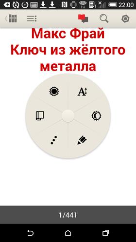 PocketBook-44