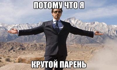 заголовок400