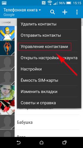 Android_для_чайников_1-18