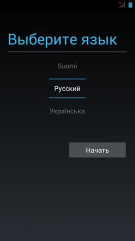 Android_для_чайников_1-19