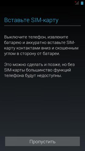 Android_dlya_chaynikov_1-20