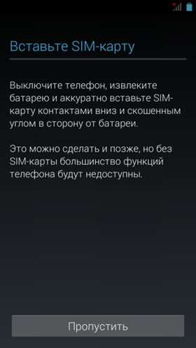 Android_для_чайников_1-20